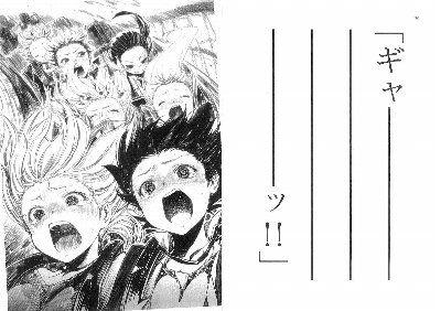ラノベ ニコ生 最近のラノベ 電撃文庫 ニコ厨 ラノベ ニコ生 彼女と俺とみんなの放送 弾幕に関連した画像-01