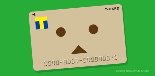 ダンボー Tカードに関連した画像-01