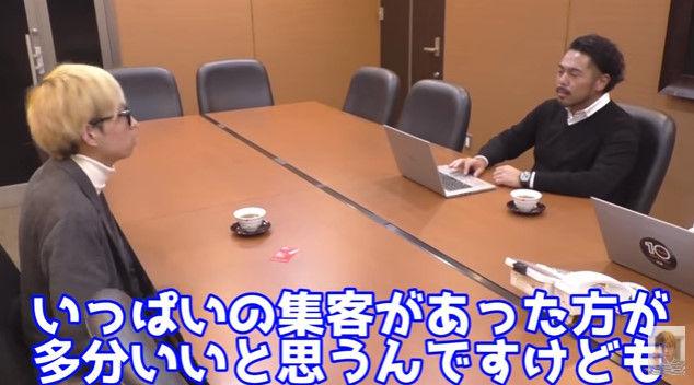 ヒカル 関西コレクション 出演 キャンセル 直談判 禁断ボーイズ ラファエル 炎上 Youtuberに関連した画像-05