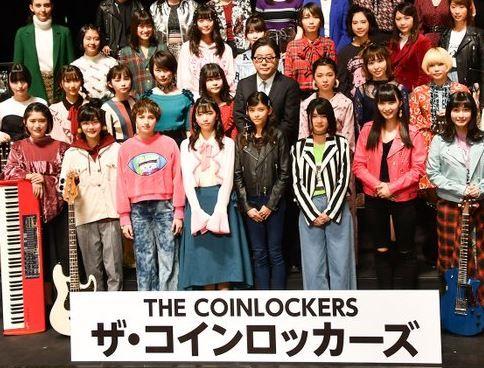 秋元康 プロデュース ガールズバンド ザ・コインロッカーズ 41人に関連した画像-01