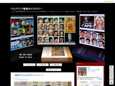 小池百合子 自民都連 議長 握手拒否 捏造 マスコミ TBS ひるおびに関連した画像-02