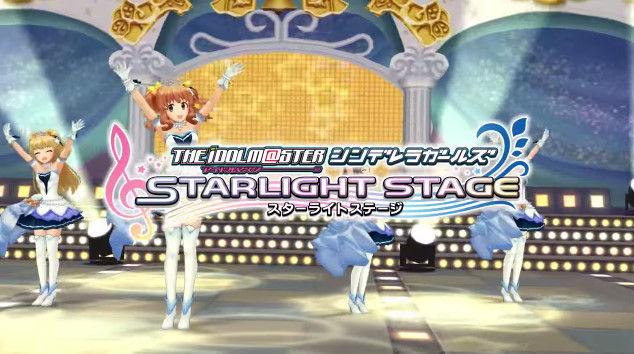 アイドルマスターシンデレラガールズ スターライトステージ スマホに関連した画像-03