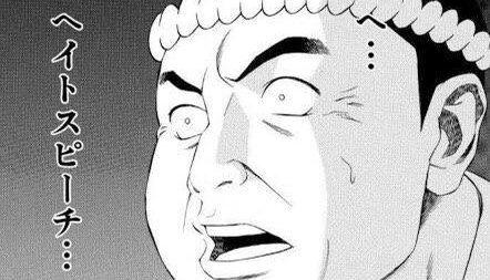 """都知事選の結果に不満のパヨクさん「東京がどうなっても最後は田舎に帰ればいいと思ってる田舎者だらけ、東京っ子は""""田舎者""""という外来種に駆逐される」"""