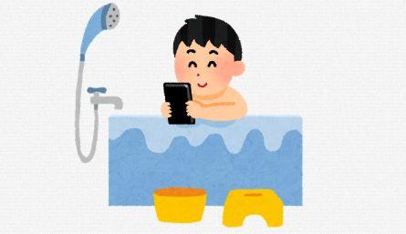 充電 スマホ 風呂 感電死に関連した画像-01