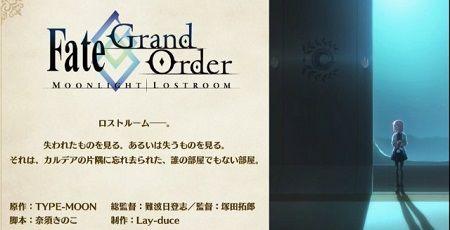 FGO フェイト Fate グランドオーダー TVアニメ ムーンライト ロストルーム 氷室の天地に関連した画像-01