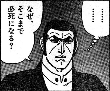 NHK 警告文 放送法に関連した画像-01