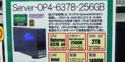 op2_c_640x480 (1)