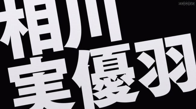 オカルティック・ナイン 志倉千代丸 TVアニメに関連した画像-15