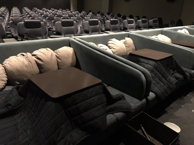 【朗報】劇場内でこたつに入って映画が見られる夢のような映画館が登場!!超行きてええええ!!