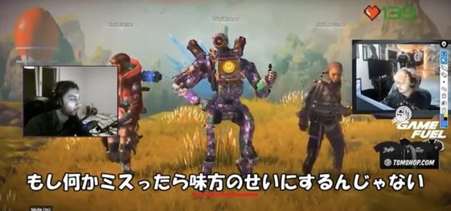 ゲーム FPS 味方 に関連した画像-02