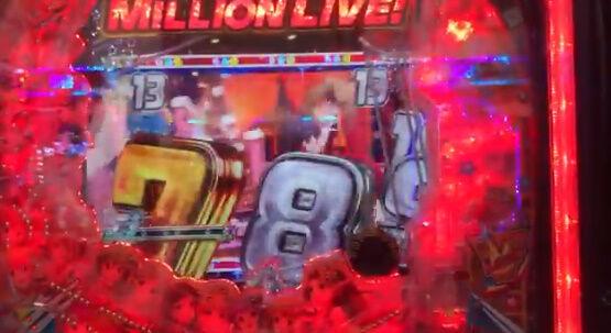 パチスロ アイドルマスター ミリオンライブ! シアターフェスティバル 演出 ハズレに関連した画像-12