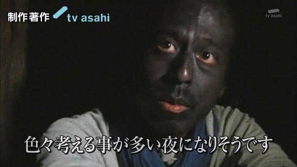 テレビ朝日 テレ朝 ディレクター 染料に関連した画像-10