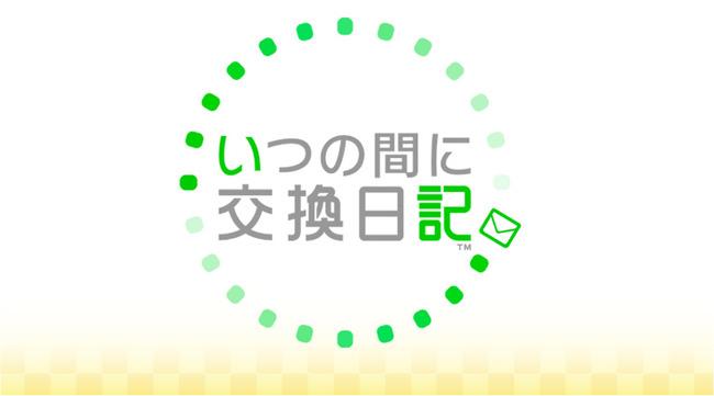 任天堂に関連した画像-01
