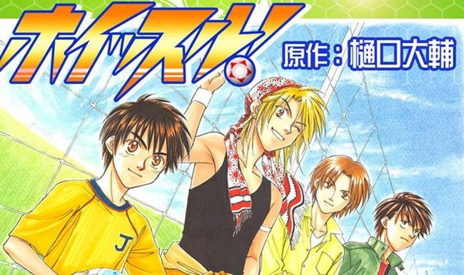 ホイッスル! 舞台化 サッカーに関連した画像-01