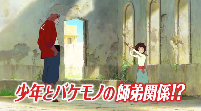 おおかみこどもの雨と雪 細田守 バケモノの子 予告映像 役所広司 宮崎あおい に関連した画像-05
