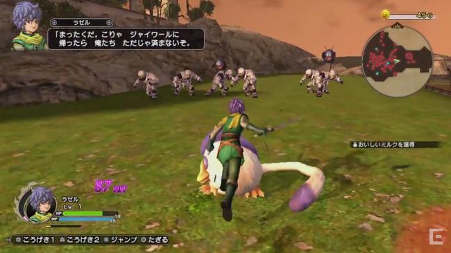 ドラゴンクエストヒーローズ2 双子の王と予言の終わり PS4 PS3 PSVitaに関連した画像-21