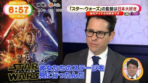 スター・ウォーズ 監督 AKB48 AKB 10年 ガチ勢 スタートレック ハリウッド J・J・エイブラムス エイブラムス めざましテレビに関連した画像-08