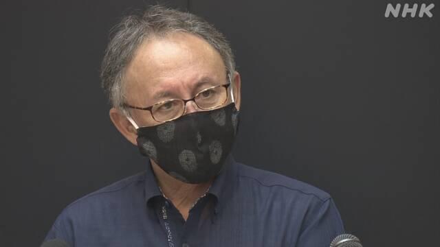 沖縄 玉城デニー 新型コロナ PCR検査 重症者 限定に関連した画像-01