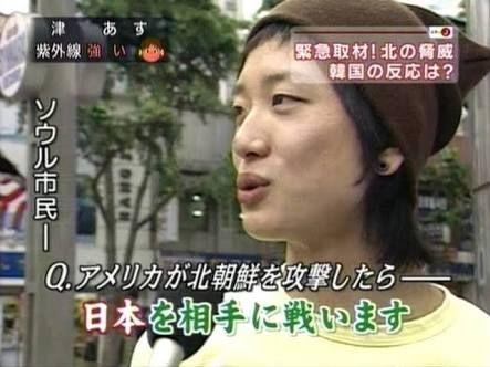 韓国 慰安婦問題 日韓合意 管理不能に関連した画像-01