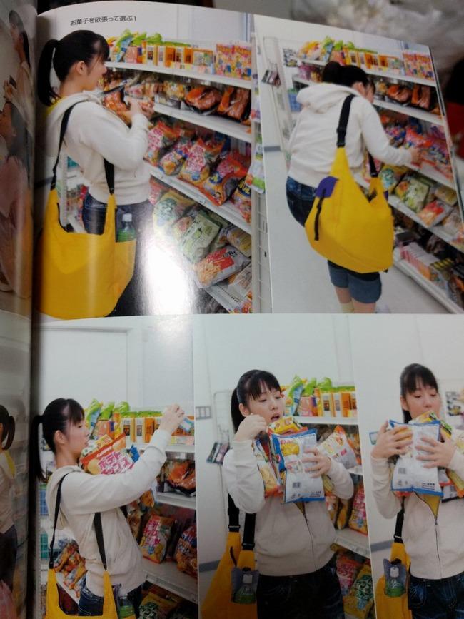内田真礼 スリーサイズ モデル 作画資料ポーズ集 まれいたそに関連した画像-03
