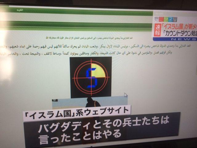 イスラム国 ISISに関連した画像-05