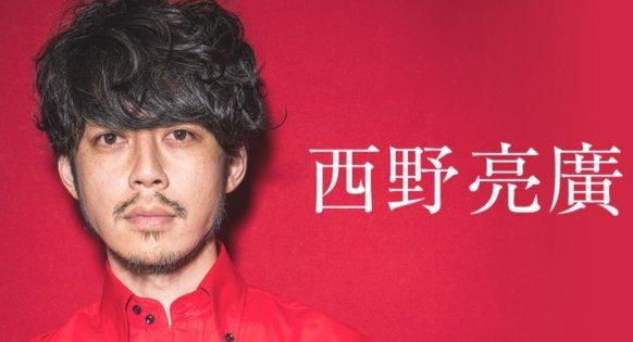 西野亮廣 キングコング スピーチに関連した画像-01