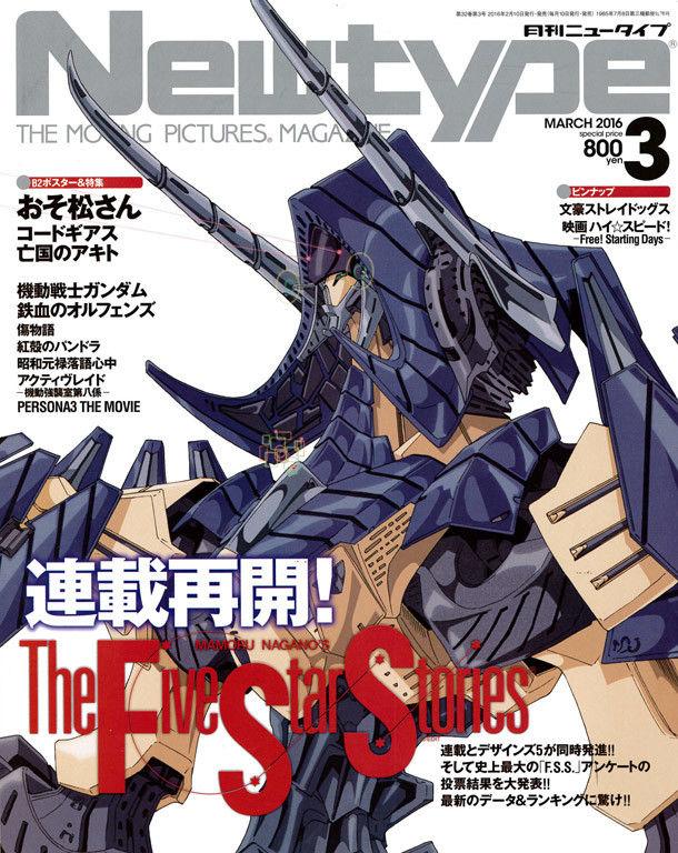 news_xlarge_newtype1603
