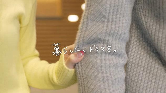 内田真礼 CM 三菱地所レジデンスに関連した画像-21