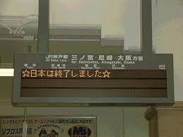 日本GDPに関連した画像-01