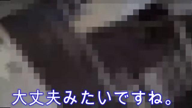 大川隆法 息子 大川宏洋 幸福の科学 職員 自宅 特定 追い込みに関連した画像-36