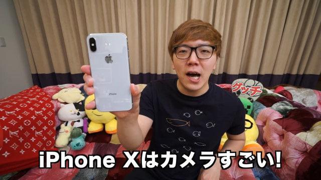 ヒカキンiPhone8に関連した画像-25