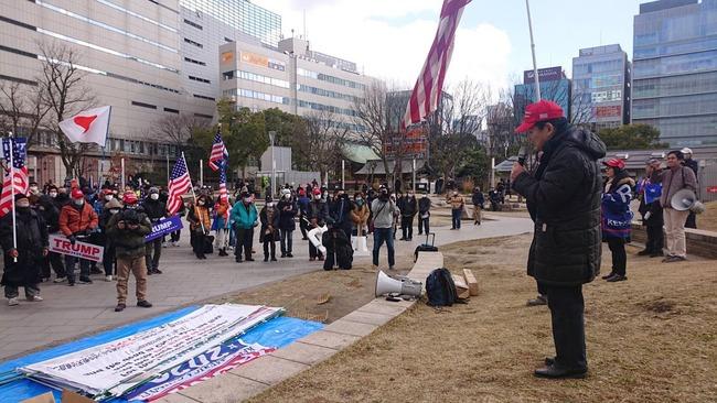トランプ大統領 支持者 デモ行進 福岡 米大統領 日本 陰謀論に関連した画像-12