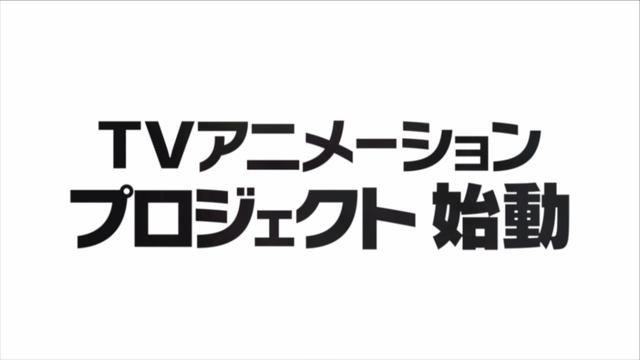 アイドルマスター ミリオンライブ ミリマス グリマス アニメ化に関連した画像-03