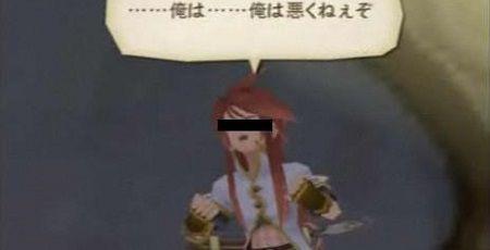 藤島康介 テイルズ タバコ ポイ捨て 粘着に関連した画像-01