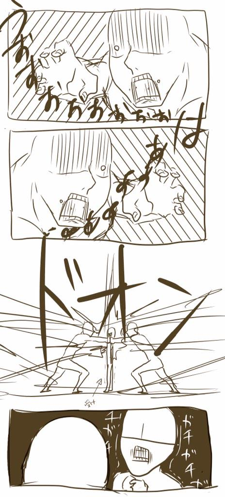 閉じこめドンに関連した画像-06