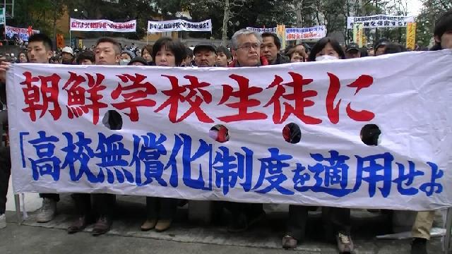朝鮮学校 無償化 対象外 差別に関連した画像-01