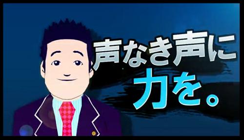唐澤貴洋 ニコニコ動画 ランキング 殺害予告 神聖六文字 に関連した画像-01
