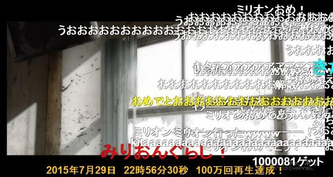 がっこうぐらし! ニコニコ動画 再生数に関連した画像-02