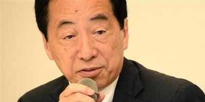新型コロナウイルス 菅直人 立憲民主党 元首相 ツイッターに関連した画像-01