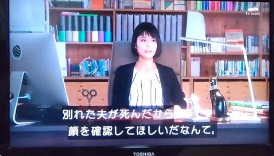 沢城みゆき 科捜研の女 出演 シーン 声優 女優 に関連した画像-04