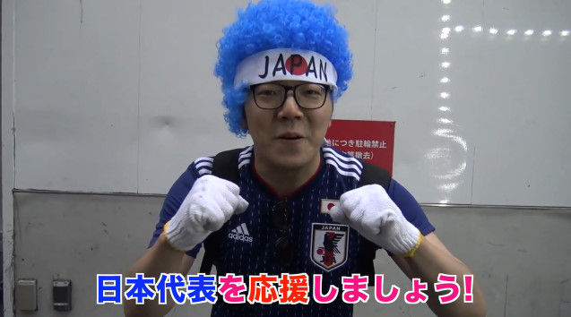 ヒカキン 渋谷 ゴミ拾い ワールドカップに関連した画像-30