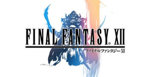 ファイナルファンタジー12 FF12 15周年 PS2に関連した画像-01