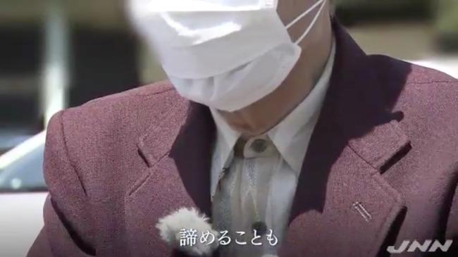 高齢者 運転 免許返納 老害 池袋暴走事故 松永拓也に関連した画像-07