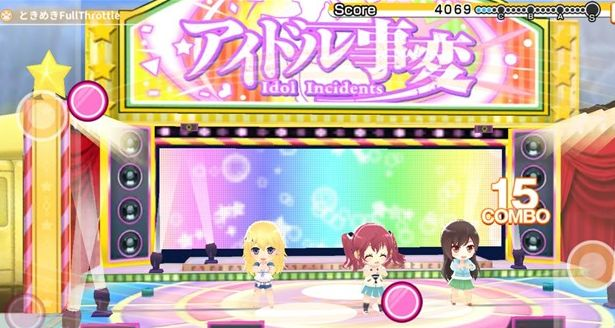 アイドル事変 スマホゲー メンテナンス サービス終了 に関連した画像-01