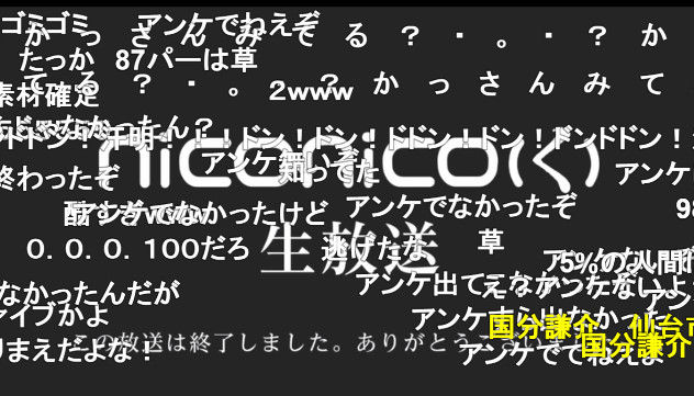 ニコニコ動画 クレッシェンド 新サービス ニコキャス niconico(く)に関連した画像-08