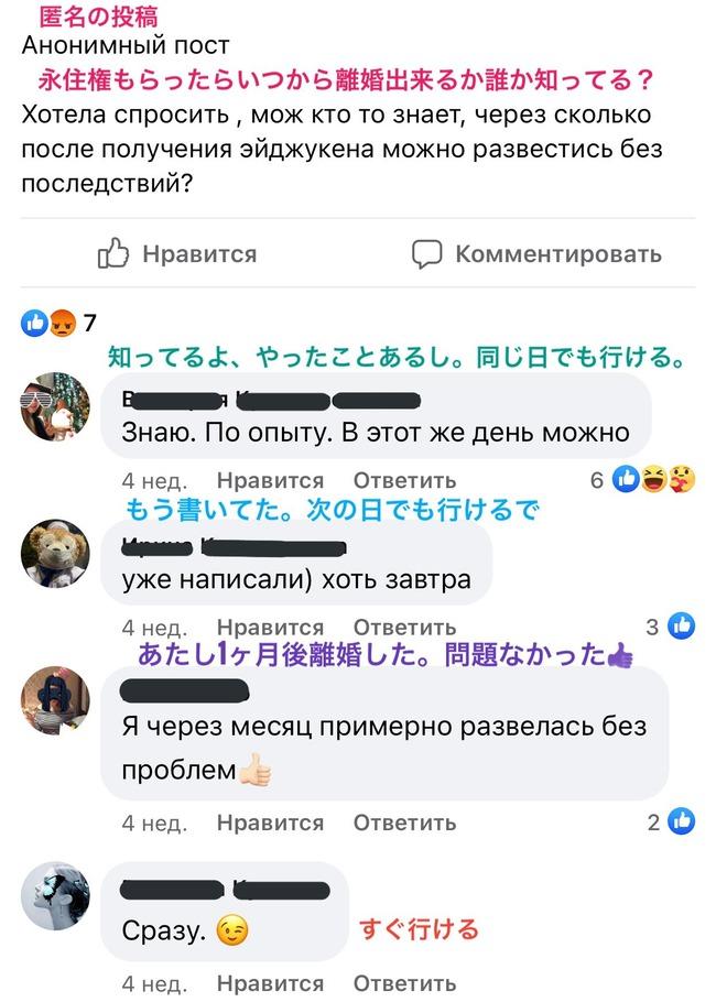 ロシア人 美女 日本人 彼女 離婚に関連した画像-02