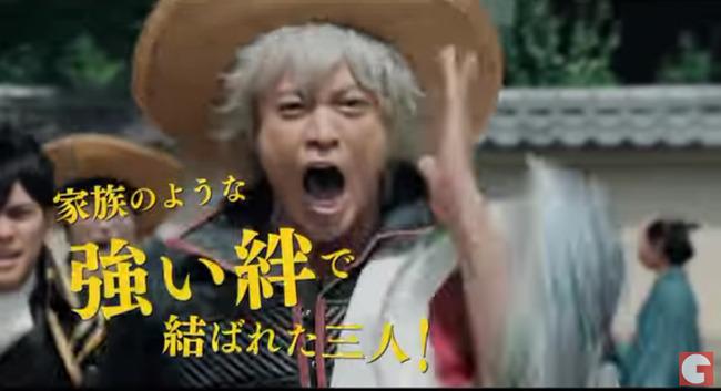 銀魂 映画 実写 小栗旬 菅田将暉 橋本環奈に関連した画像-11