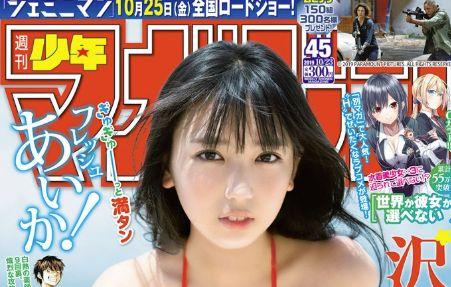 マガジン 金田一少年の事件簿 MMR フェアリーテイルに関連した画像-01