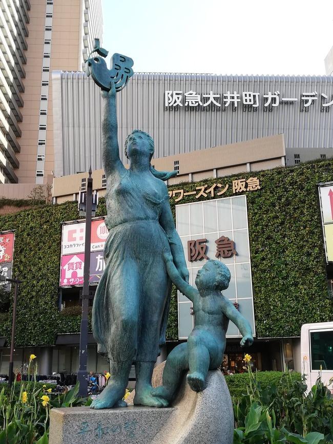 銅像 大井町 ツイッターに関連した画像-02