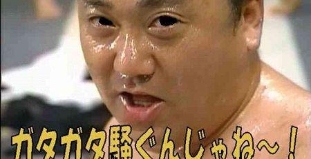 極楽とんぼ 山本圭一 めちゃイケ 復活 淫行に関連した画像-01
